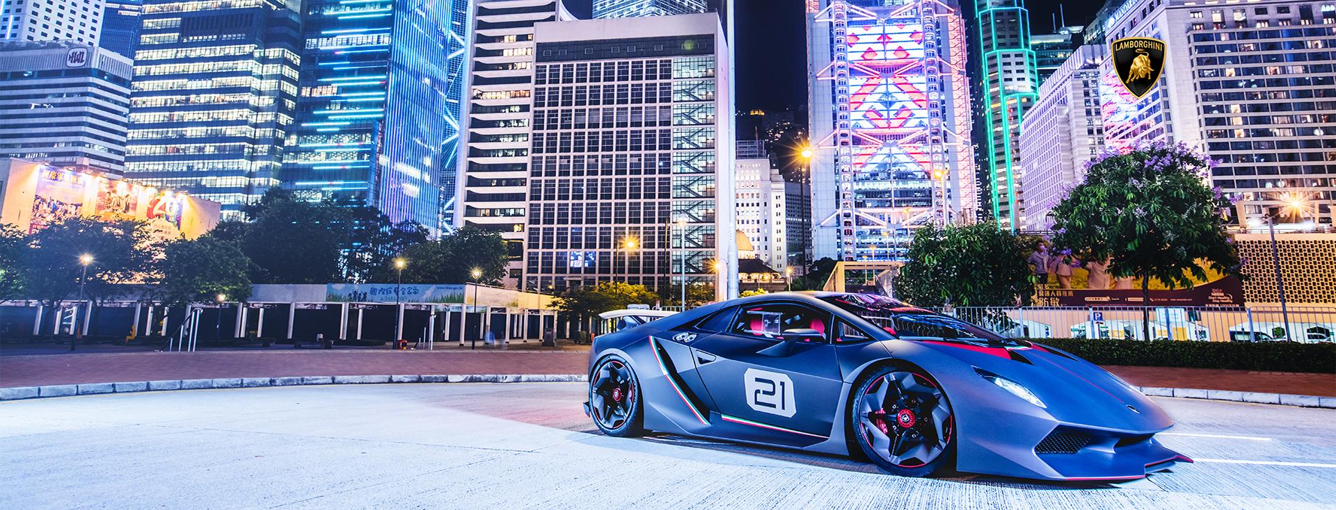 Lamborghini Kingsway
